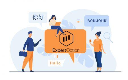 Supporto multilingue ExpertOption